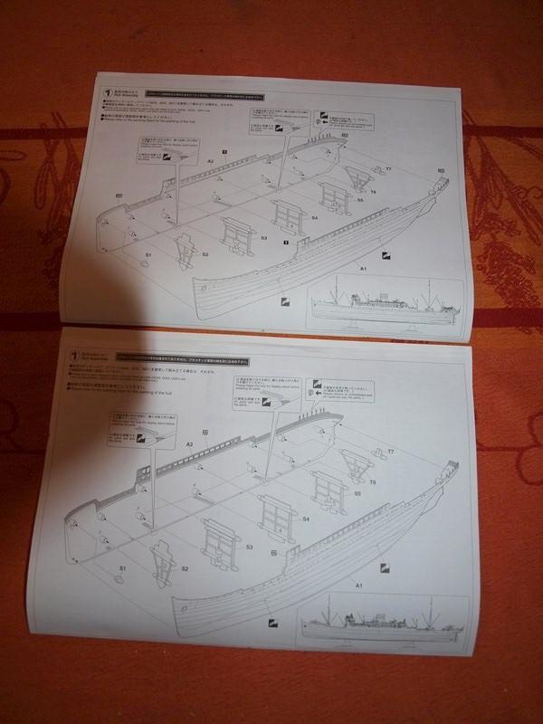 Hikawa Maru liner/ Hein maru aide logistique sous marin 169866P2034273Copier