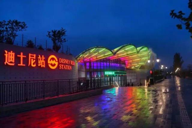 [Shanghai Disney Resort] Le Resort en général - le coin des petites infos  - Page 39 170744w103