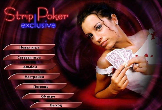Strip Poker Exclusive (Test PC) 173535sptitre