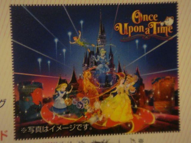 [Tokyo Disneyland] Nouveau spectacle nocturne : Once Upon a Time (29 mai 2014)  181046DSC06337