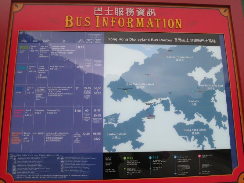 Trip Report - Hong Kong Disneyland HKD Chine Macau Hong Kong Ocean Park - Aout Septembre 2013 186283IMG8708