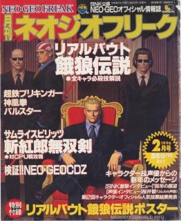 Neo Geo Freak  186773Freak96vol2