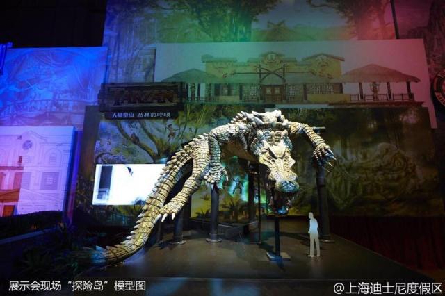 [Shanghai Disneyland] ADVENTURE ISLE (Soaring.../Roaring Rapids/Camp Discovery/Tarzan) 187761sd19