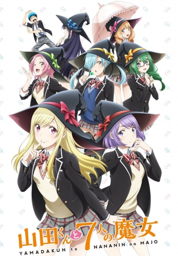 [ANIME/MANGA] Yamada-kun and the Seven Witches (Yamada-kun to 7-nin no Majo) 189683Yamadakunto7ninnoMajoHaruhichancomAnimeVisuale1417318900497