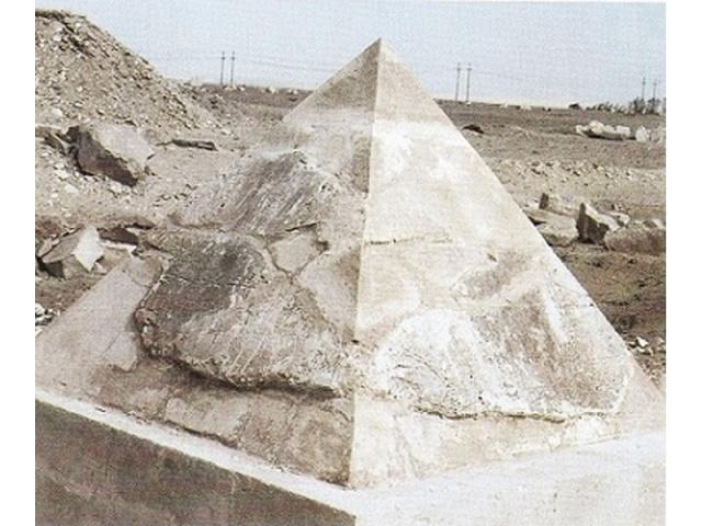 La révélation des pyramides - Page 28 195113vuephoto7
