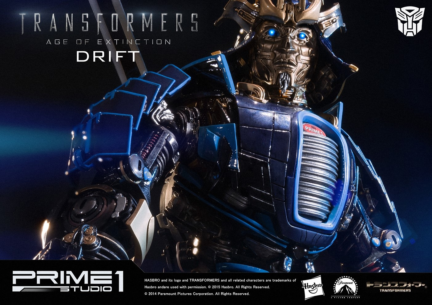 Statues des Films Transformers (articulé, non transformable) ― Par Prime1Studio, M3 Studio, Concept Zone, Super Fans Group, Soap Studio, Soldier Story Toys, etc - Page 3 197594image1423754625