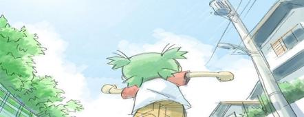 [MANGA] Yotsuba&! 198429YotsubaRunningyotsubdaand35315968500330