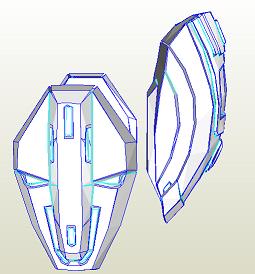 Armure N°2 personnalisé (Halo 4) ! 202557EpauleG