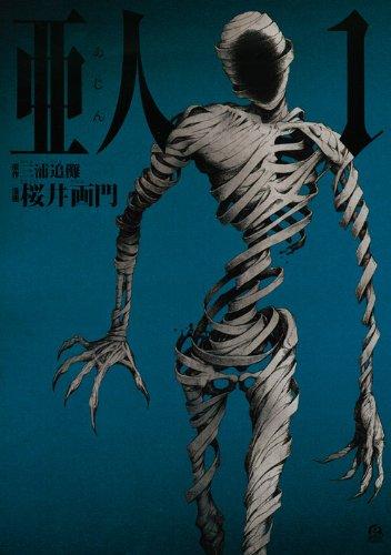 Les Licences Manga/Anime en France - Page 8 203294ajinmangavolume1simple77662