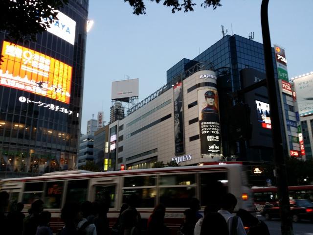 Carnet de voyage : Japon - Tokyo 20342120141012100942