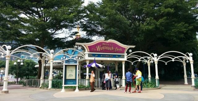 [Hong Kong Disneyland] Mickey and the Wondrous Book (2015) 204198W35