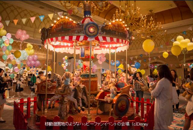 [Tokyo Disney Resort] Le Resort en général - le coin des petites infos - Page 4 206164duf7