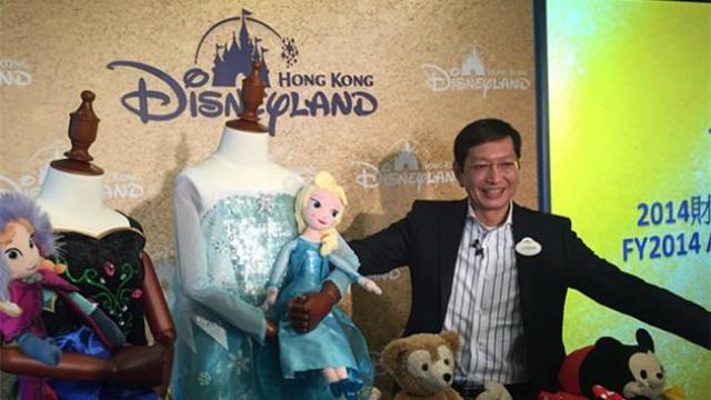[Hong Kong Disneyland Resort] Le Resort en général - le coin des petites infos - Page 2 223221FY2014