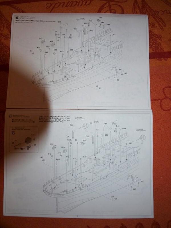 Hikawa Maru liner/ Hein maru aide logistique sous marin 224150P2034278Copier