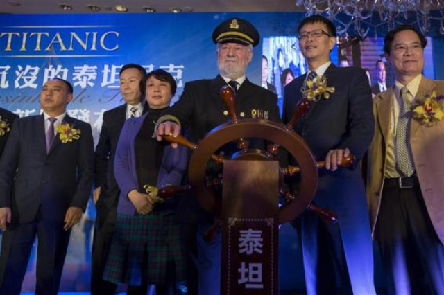 [Chine] Romandisea Seven Star International Cultural Tourism Resort (2016)  225279tt2