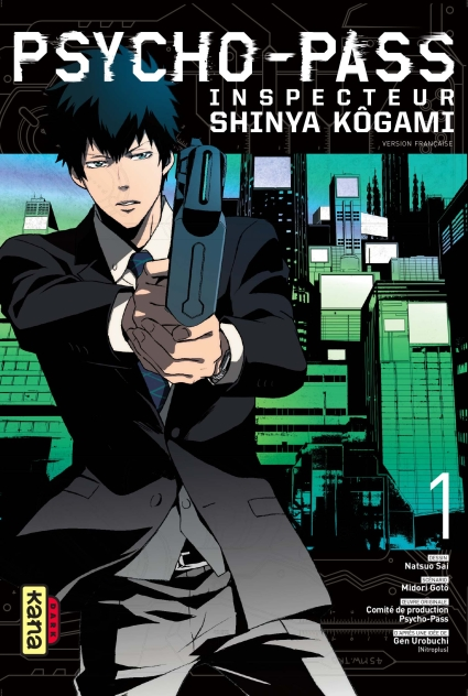 [ANIME/FILM/MANGA] Psycho-Pass - Page 7 231809psychopassinspecteurshinyakogamimangavolume1simple244843