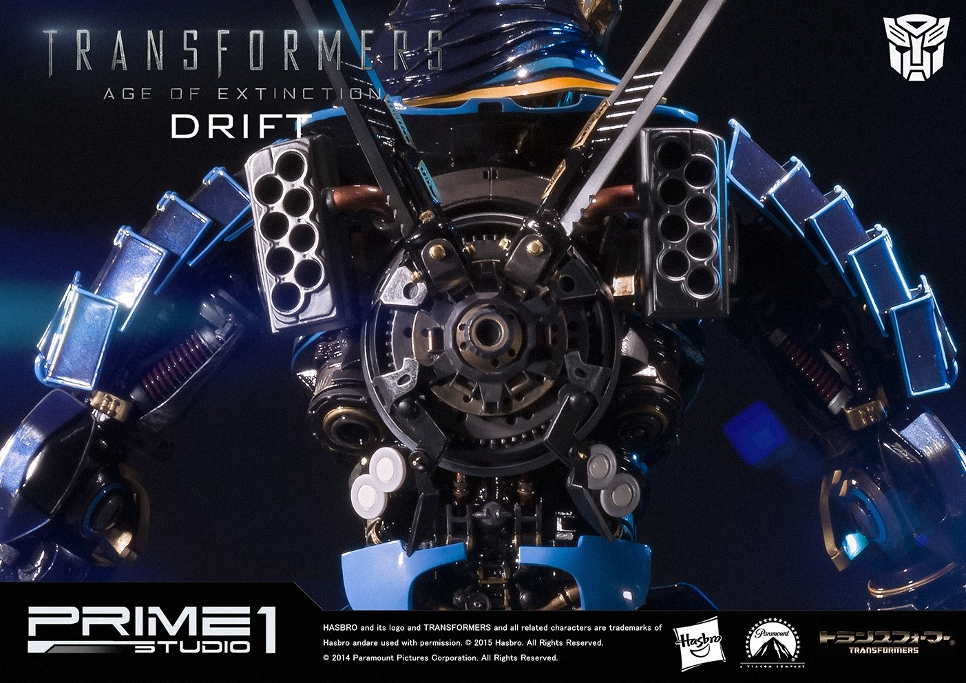 Statues des Films Transformers (articulé, non transformable) ― Par Prime1Studio, M3 Studio, Concept Zone, Super Fans Group, Soap Studio, Soldier Story Toys, etc - Page 3 231860image1423754637