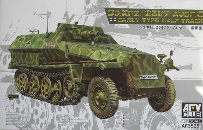 Sd.Kfz 251/9 Ausf.C - AFV CLUB - 1/35 235665modles126002