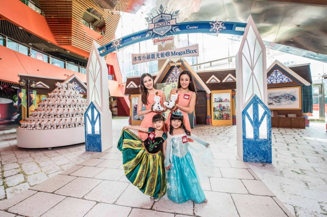 [Hong Kong Disneyland Resort] Le Resort en général - le coin des petites infos - Page 3 237627mb1