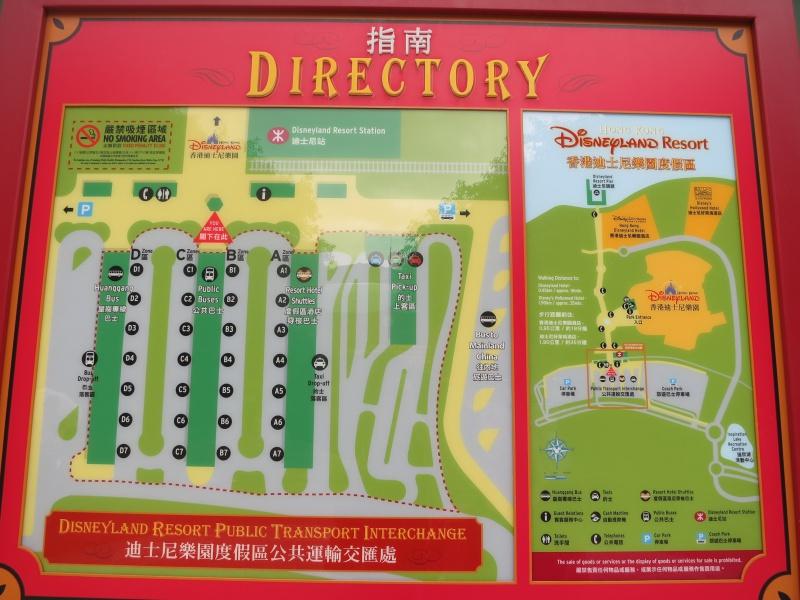 Trip Report - Hong Kong Disneyland HKD Chine Macau Hong Kong Ocean Park - Aout Septembre 2013 238332IMG8709
