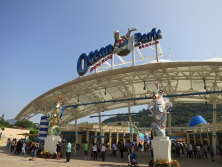 Trip Report - Hong Kong Disneyland HKD Chine Macau Hong Kong Ocean Park - Aout Septembre 2013 238719IMG3025