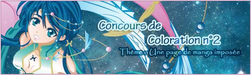 """Mangas Eternels organise sa 4ème édition de la """"Folie des Concours"""", et vous convie a cet événement ! 240452Coloration"""