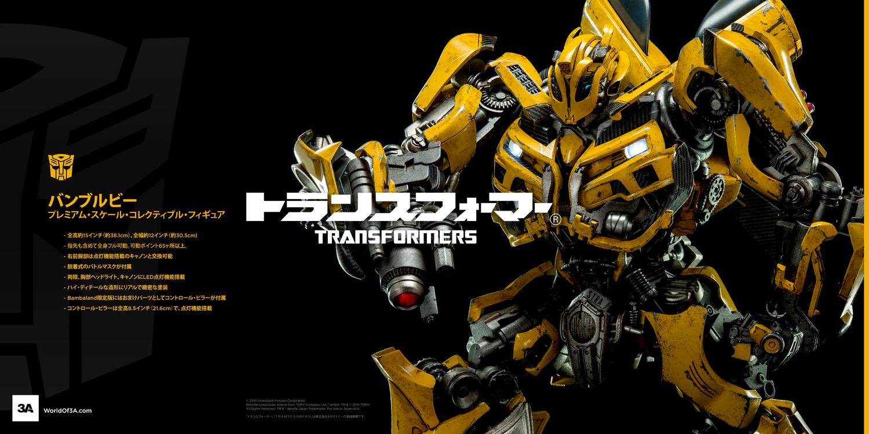Figurines des Films Transformers ― Par Threezero (3A ThreeA), Comicave Studios, etc 2410703ADOTMBumblebee31417525743