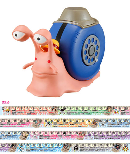 Den Den Mushi - Measuring Tape 249162Reddragon1285590347