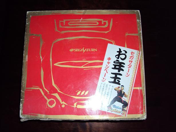 Les packs éditions limité saturn japan blanche 254627DSC03971