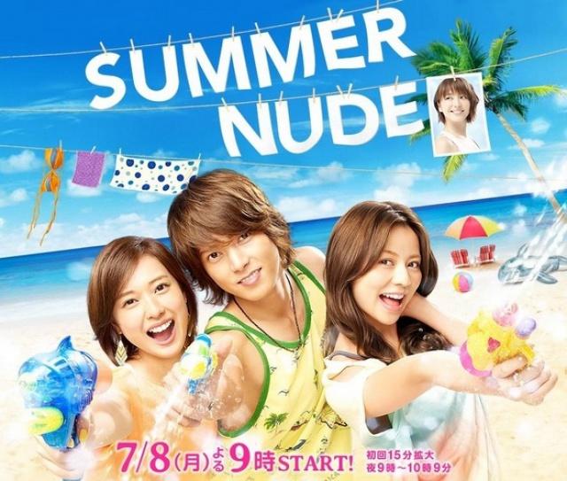 [J-Drama] Summer Nude 264327summernude1316