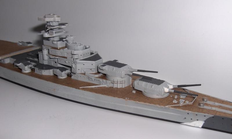 Bismarck 1/700 [Trumpeter] 265506HPIM2000
