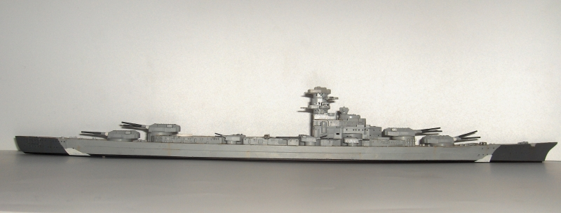 Bismarck 1/700 [Trumpeter] 269289HPIM1996