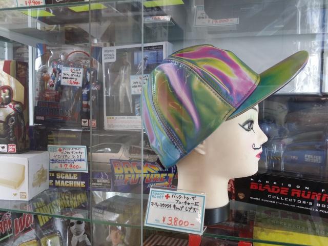 Carnet de voyage : Japon - Tokyo 27162720141010050100