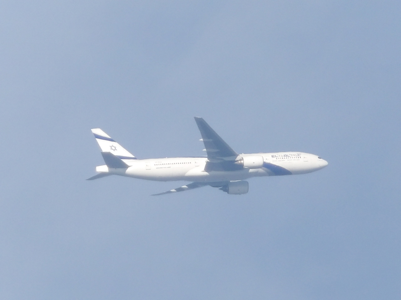 "Avion ""Spotté"" du Jardin. 272166Boeing7774XECA"