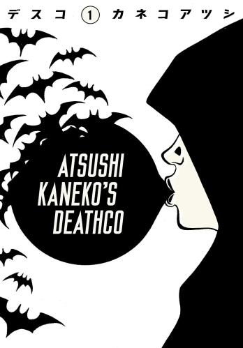 Les Licences Manga/Anime en France - Page 8 277758deathcomangavolume1simple231412