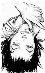Deadly Aruko