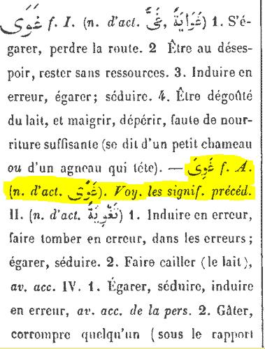 Différences de sens entre ces verbes : غَوَى أَغْوَى ضَلَّ أَضَلّ - Page 3 282262ghawiya