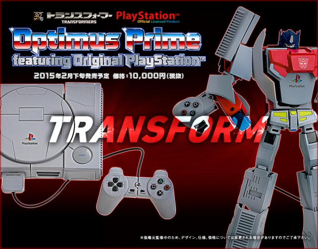 Des consoles Transformers 289686main