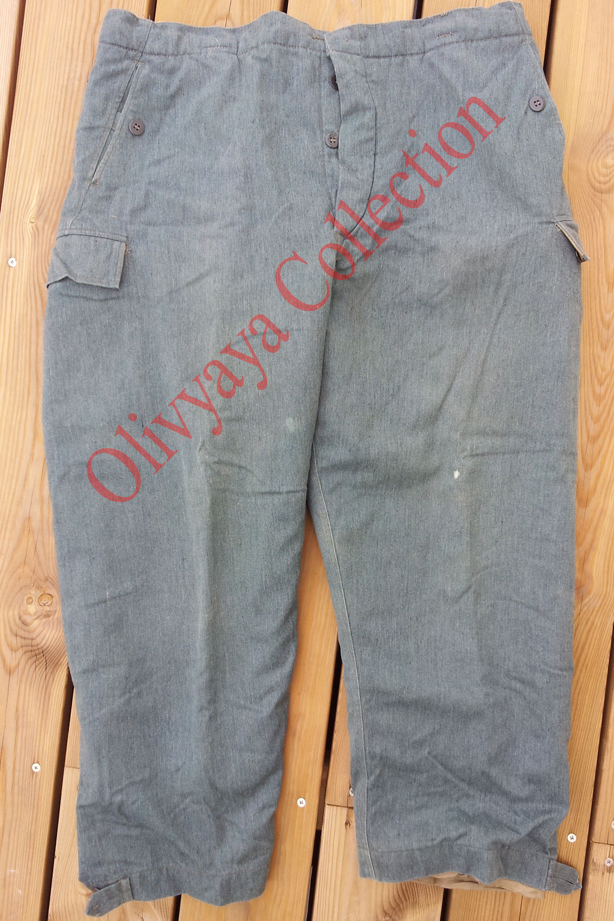 Pantalon matelassé VOPO 292001pantalonmatelasse