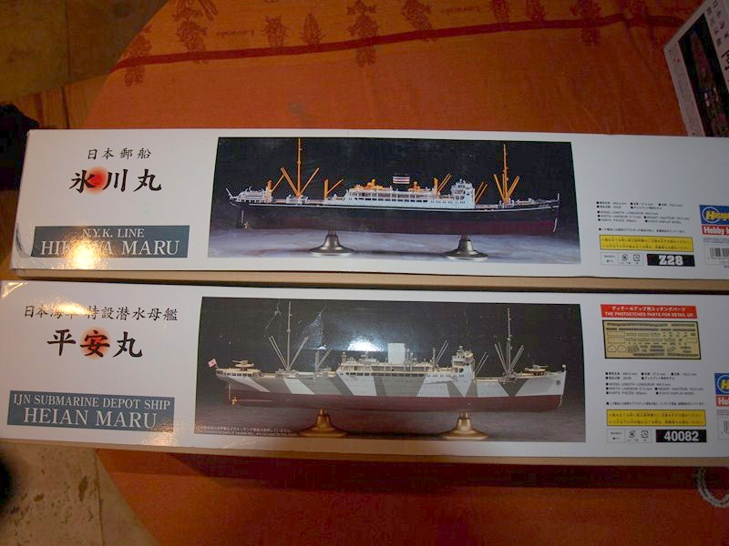 Hikawa Maru liner/ Hein maru aide logistique sous marin 292041P2034258Copier