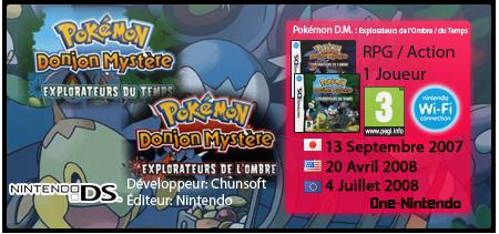 Pokémon Donjon Mystère: Explorateurs du Temps / de l'Ombre | NDS 300026pokmondm2
