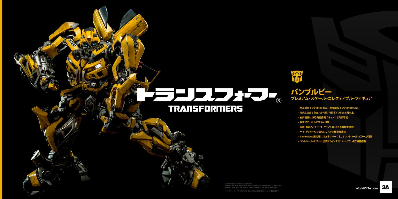 Figurines des Films Transformers ― Par Threezero (3A ThreeA), Comicave Studios, etc 3018173ADOTMBumblebee21417525743