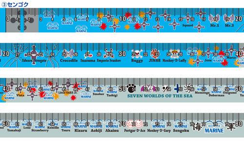 Den Den Mushi - Measuring Tape 309739ninth1296098963