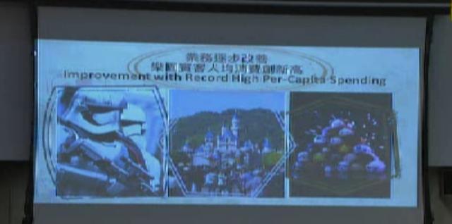 [Hong Kong Disneyland] Nouveaux Lands en prévision  - Page 4 309954w210
