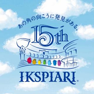 [Tokyo Disney Resort] Le Resort en général - le coin des petites infos - Page 4 311097Ikspiari2