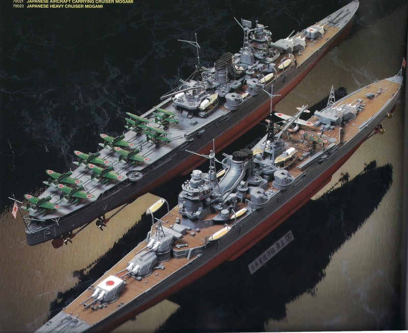 admiral graf spee academy premium edition 1.350 3193142_mogami