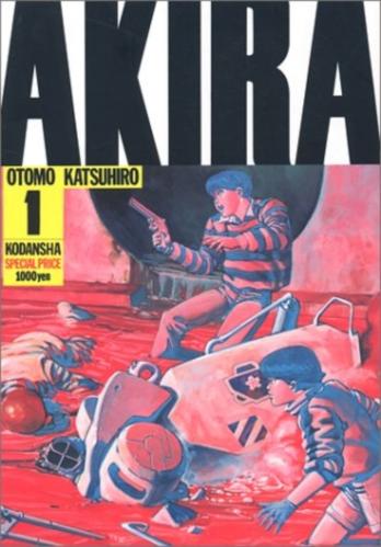 Les Licences Manga/Anime en France - Page 8 324013Akira1