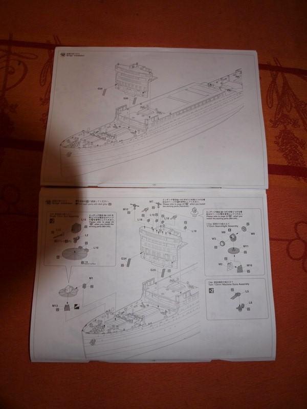 Hikawa Maru liner/ Hein maru aide logistique sous marin 336693P2034283Copier