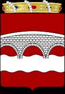 [Vicomté] Neuillé Pont de Pierre 356399blason
