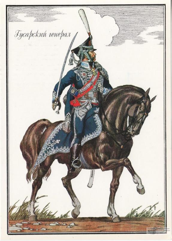la cavalerie Russe en 1812 359740532